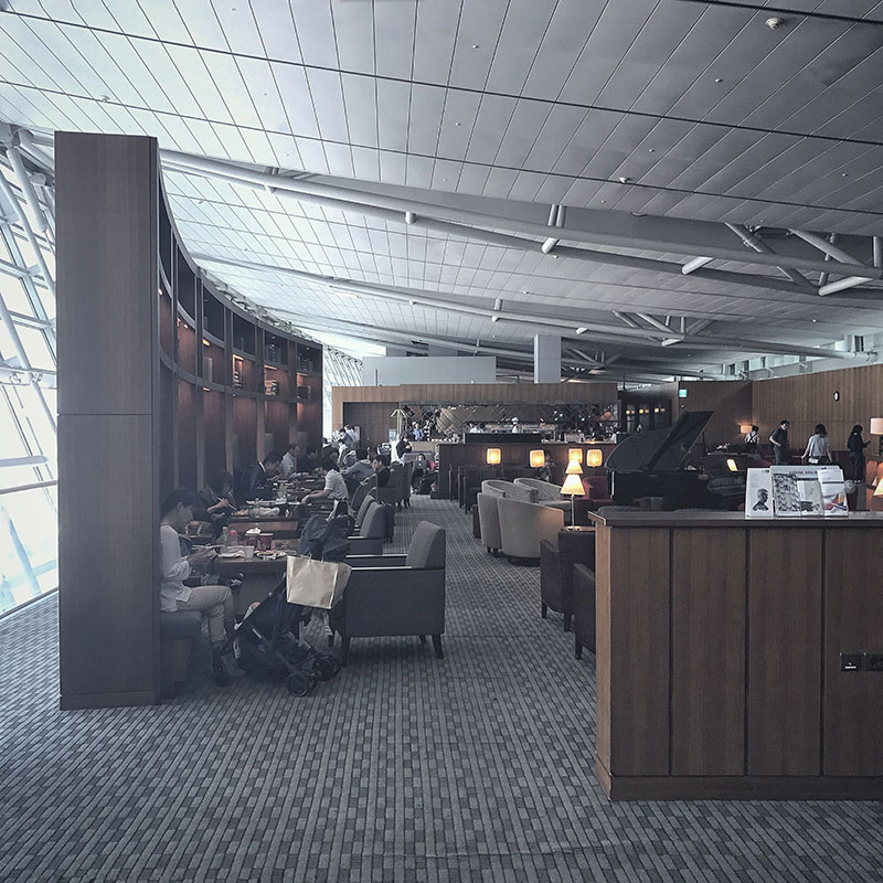 Asiana Airlines Business Lounge Interior