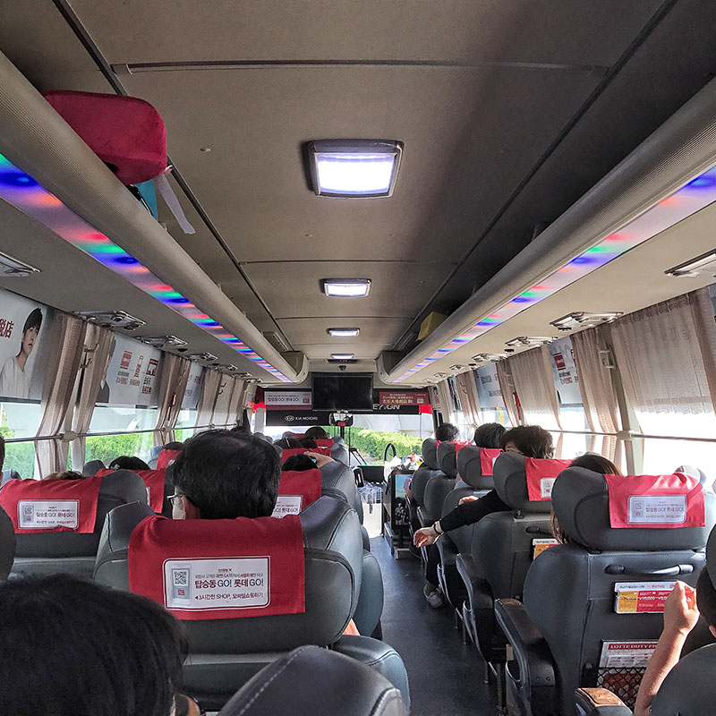 Limousine Bus - Inside the Bus